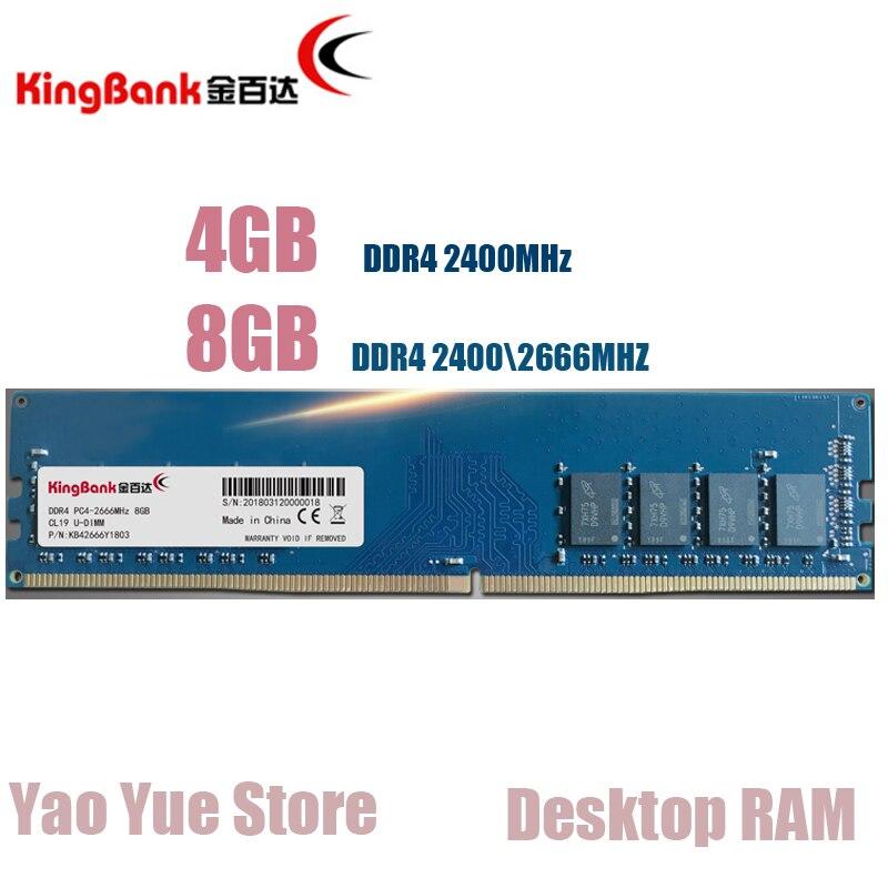 kingbank 4GB 4G 8GB 8G DDR4 PC4 2400MHZ 2666MHZ PC computer Desktop RAM ECC memory 4GB 8GB RAM corsair vengeance lpx 8gb 8g ddr4 pc4 3000mhz pc computer desktop ram ecc memory 8gb ram