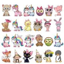 Милые животные, пластырь с утюгом для передачи, мультяшный Кот, единорог, Сова, медведь, пластыри для детей, аппликация на одежду, термопереводные виниловые наклейки