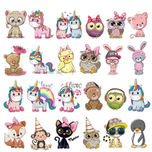 Cute Animal Patch Iron on Transfer Cartoon Cat Unicorn Owl Bear Patches for Kids Clothing Applique Heat Vinyl Stickers