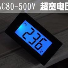 AC220v вольтметр цифровой вольтметр переменного тока ЖК-дисплей с цифровой головкой AC80V~ 500V двухпроводной