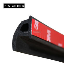 2 Meters P Type Car door sealing strip Auto edge Rubber Waterproof Dustproof Noise insulation strip