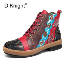 D Knight Winter Women Ankle Boots Genuine Full Grain Leather Short Boots Women High Quality Lace Up Ladies Flat Shoes Large Size
