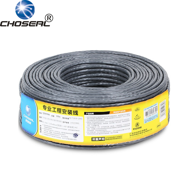 Choseal QS6151A Ethernet Network Cable Cat5e 100Mbps Oxygen Free ...