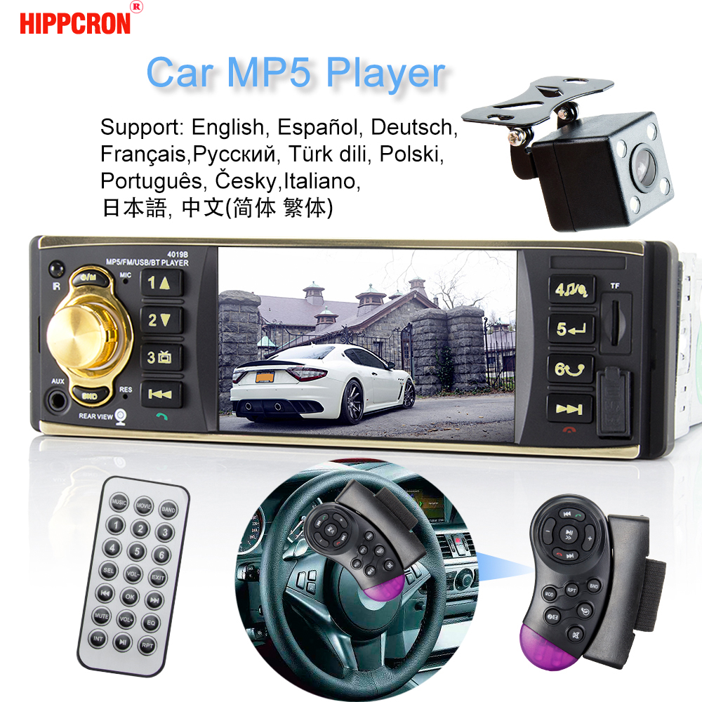 HIPPCRON Car Radio 4.1 inch 1 Din Audio Stereo USB AUX FM Radio Station Bluetooth with Rearview Camera and Remote Control