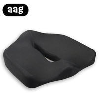 AAG Memory Foam Seat Cushion Non Slip Spinal Alignment Coccyx Black Chair Pads for Relief from Sitting Back Pain Ideal Gifts