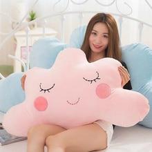 Cute Cloud Shaped Pillow Cushion Stuffed Plush Toy Bedding Home Decoration Gift Drop Shipping