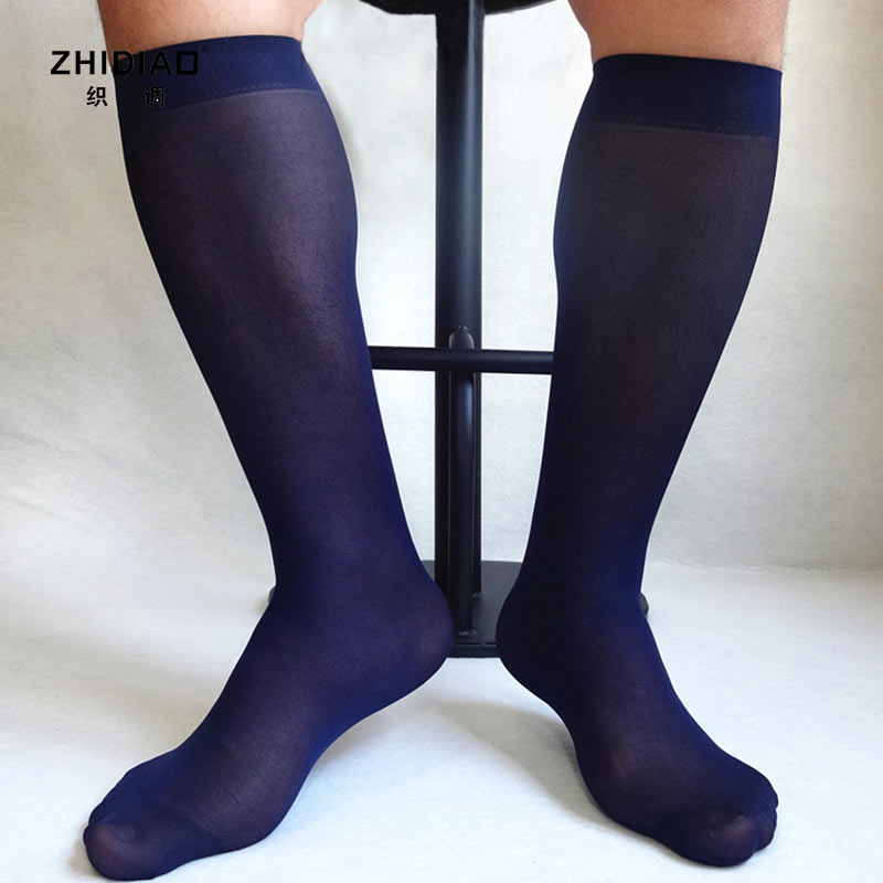 Business smooth black men stockings solid color stretch nylon dress stockings men shaping breathable thin crew stocking socks