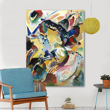 Abstract Wall Art Pictures For Living Room Wassily Kandinsky Panel for Edwin R Campbell Home Decor Canvas Painting