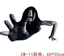 Car Rear Window Ghost Stickers 3D Halloween Sticker Reflective Horrible Body Girl Child Skull Long Hair Lady