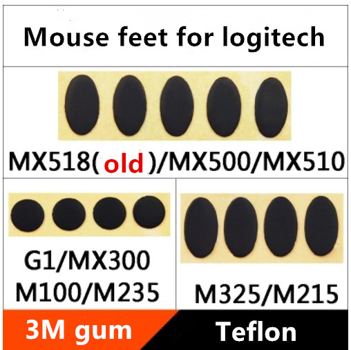 2 Sets/pack Teflon Mouse Skates Mouse Feet For G1 MX300 M100 M235 MX518 MX500 MX510 M325 M215 Mouse Stickers