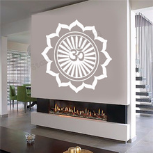 Art  Wall Sticker Mandala Lotus Decoration Vinyl Removeable Yoga Studio Om Hinduism Poster Modern Fashion Mural LY254