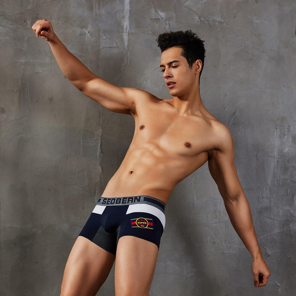 Le Jeune moderne.Sous vêtements-Boxer homme taille basse (YP)-Boxer coton homme taille basse (YC).