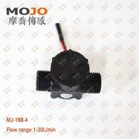 2019 MJ 168 4(10pcs/lot) G1/2 Nylon 2 30L/min 10% accuracy flow sensor water dispenser