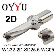 WC32-2D-SD25.5-WC05, WC indexable insert drill U Drilling Shallow Hole indexable insert drills,Cooling hole,original factory