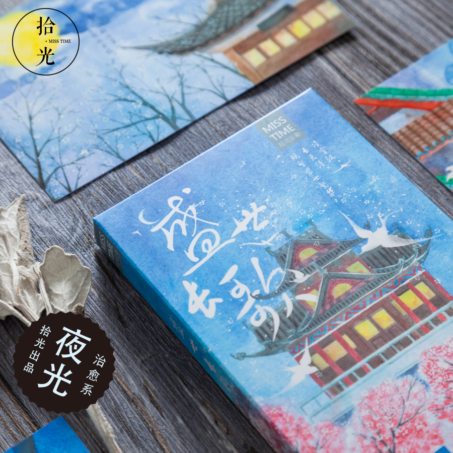 30Sheets/Set Chinese Ancient City Luminous Postcard/Greeting Card/Wish Card/Birthday Bussiness Gift Card