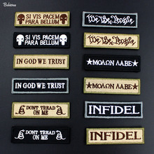 3D Tactical Morale Slogans Army Military Badges Labels Embroidered Stickers  Stick on for Hats Backpack Clothes 39cbcf8b276