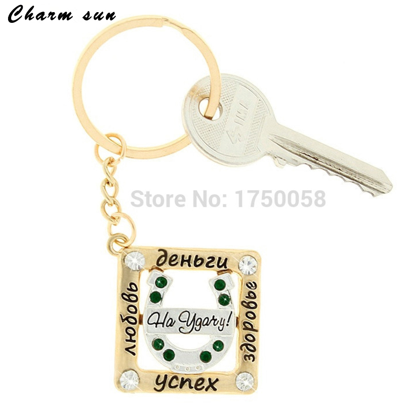 7d96e17512f7c Burst sells!rings.key.chains with square cube horseshose rhinstone  pendant.little DIY gift for Miss Charm lucky