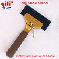 QH 02 Long 20cm Handle Scraper Blade Car Film Tool Aluminum Rubber Scraper Water Glass Film