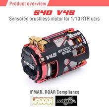 רוקט 540 V4S 13.5T 17.5T 21.5T 25.5T Sensored Brushless מנוע והרוטור Spec מלאי תחרות 1/10 1/12 F1 RC רכב