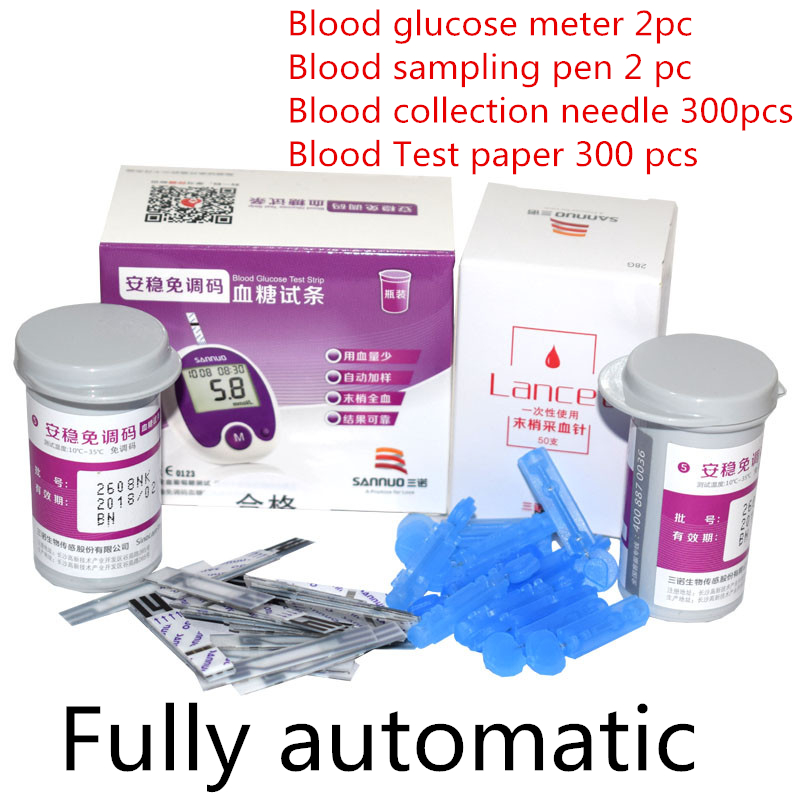 medical Household blood glucose device blood suger test device test strips  300 pcs blood taking needle 300 pcs blood collectormedical Household blood glucose device blood suger test device test strips  300 pcs blood taking needle 300 pcs blood collector