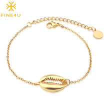 FINE4U B167 Bohemia Summer Beach Jewelry Sea Shell Charms Bracelet Gold Color Adjustable Chain Bracelet For Women Girls Gifts(China)