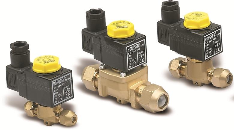 Клапан электромагнитный КЗМЭФ1-А-3