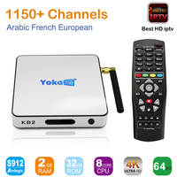 New KB2 Amlogic S912 KODI Android 6 0 Arabic French IPTV Box 1150 IP TV Box