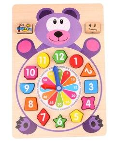 Форма тигра Сортировка Куб часы образовательное обучение понимание цветная Форма цифровые деревянные геометрические строительные блоки Д...