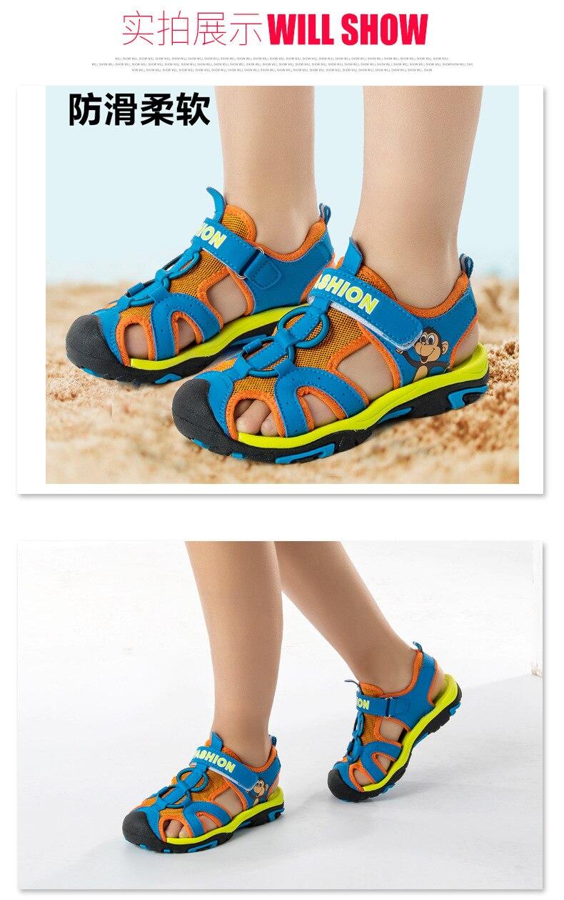Wholesale Kids sandals
