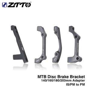 1pcs mountain bike disc brake converter Ultralight Bracket IS PM AB to PM A Disc Brake Mount Adapter for 140 160 180 203mm rotor(China)