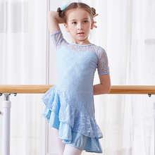 latin dance dress girls skirts for women costumes adult lace dancing kids dresses