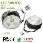 AC100 305V 150 W 180 W XTE E39 E40 Lampbase fácil ajustable en el accesorio de iluminación Super potencia LED Kits de 20000lm max - 1