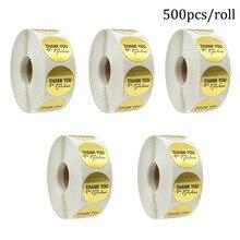 """5 рулонов круглых золотых наклеек """"спасибо за покупку"""", этикетки для печати 500 наклеек, стикер для скрапбукинга, стикер для канцелярских товаров"""