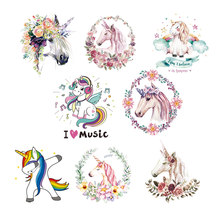 8Pcs/Set Mini Size Unicorn Appliques On Clothes Badges Clothing Deco Heat Transfer New Design Washable Diy Accessory Patches(China)