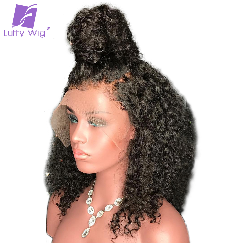 "Luffy Kinky Curly 5*4.5 Silk Base Full Lace Wigs Brazilian Human Hair Natural Color 14-24"" 130%density Non-remy for Black Women"