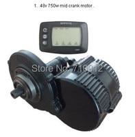 48 V 750 W ручной Электрический миксер для теста набор опознавательных знаков Электрический мотор эпицентра деятельности колеса