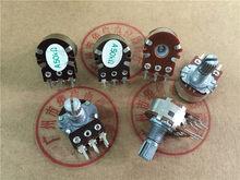 10 pces 148 tipo dobro potenciômetro a50k/comprimento do punho 15mm escala cinzenta