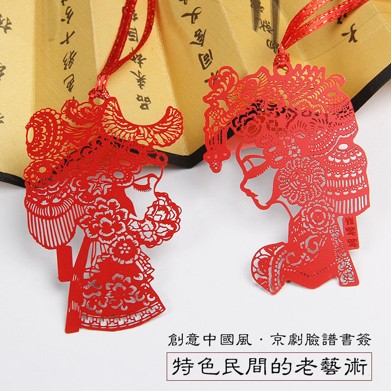 Coloffice 1PC Metal Chinese Retro Hollow Bookmark Creative Classical Peking Opera Bookmarks Students Stationery Office Supplies