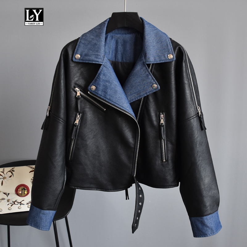 Ly Varey Lin Spring Pu Faux Soft   Leather   Jacket Women Autumn Motorcycle Zipper Rivet Denim Patchwork   Leather   Jacket Outerwear