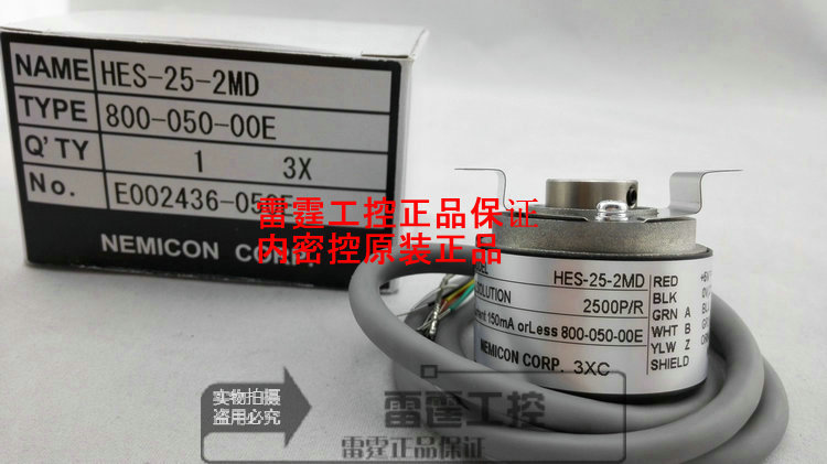 цена на HES-25-2MD new original NE MI CON within the control of the encoder