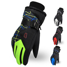 Waterproof Snow Gloves Winter Warm Motorcycle Cycling Ski Snowboarding Glove Outdoor Gloves Wholesale 2015