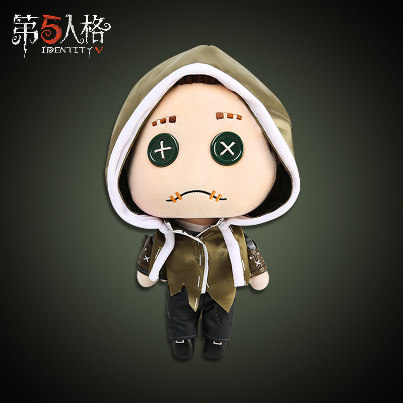 Game Identity Survivor Mercenary Nabb Cosplay Plush Doll Plushie Toy Dress Up Clothing Cute Christmas Gift