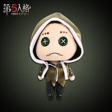 Oyun kimlik Survivor paralı Nabb Cosplay peluş bebek peluş oyuncak giyinmek giyim sevimli noel hediyesi