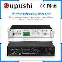 OUPUSHI MP 9904T синхронизации плеер онлайн покупки стерео цифровой аудио кроссовер 3 way из Китая Поставщик