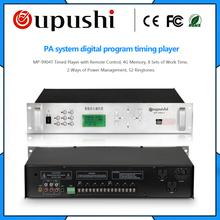 OUPUSHI MP-9904T Timing player 3-forma de crossover de áudio estéreo digital de compras Online a partir de china fornecedor