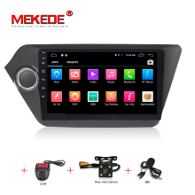 "8 core Android7.1  2G RAM 32G ROM 1024*600 HD 9""touch screen car Multimedia player for Kia Rio K2 2012 2013 2015 2016"