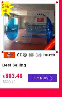 И сумасшедшая цена TIZIP надувной шар для ходьбы по воде