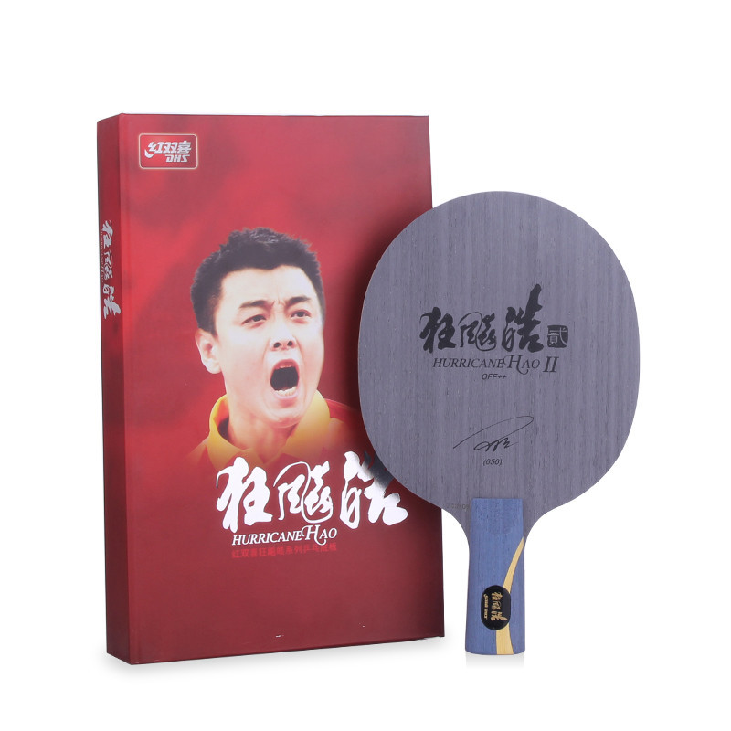DHS Hurricane HAO 2 (Hurricane 656, Wang Hao 2) Table Tennis Blade (5 Ply Wood) Racket Ping Pong Bat Paddle