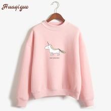 Cute Colored Unicord Sweatshirts