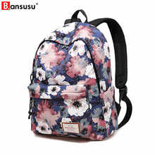 2018Women bag Ink Flower print design Backpack Female Backpacks college students Fashion Travel Mochilas